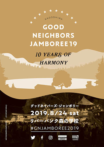 GOOD NEIGHBORS JAMBOREE 2019のチラシ